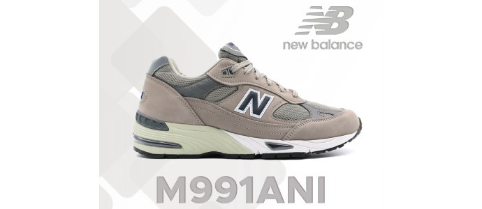 New Balance reinvents its classics with new models